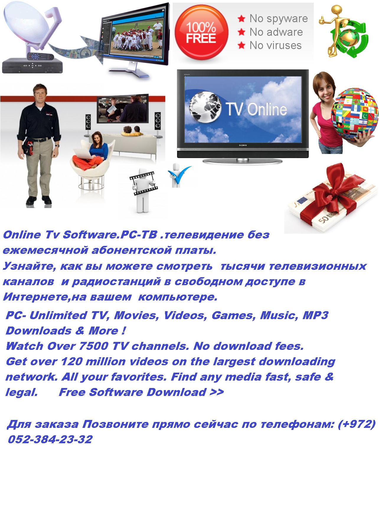 Смотреть порно фильмы онлайн бесплатно на русском языке